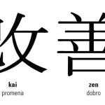Kaizen_1_(R)